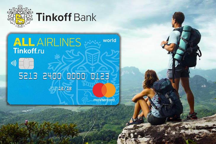 Тинькофф Банк карт